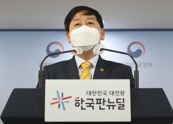 구윤철 국무조정실장이 지난 13일 서울 종로구 정부서울청사에서 일본의 후쿠시마 원전 오염수 관련 일본 동향 및 우리 정부 대응 계획을 발표하고 있다. 뉴스1