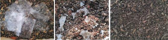 SK케미칼이 개발한 생분해 플라스틱. 토양에서 3개월 만에 분해된다. 사진 SK케미칼