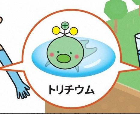 일본 부흥청이 후쿠시마 제1원전 배출 오염수에 포함된 방사성 물질인 트리튬(삼중수소)의 안전성을 홍보하기 위해 공개한 캐릭터 '유루캬라'. 일본 부흥청 홈페이지 캡처