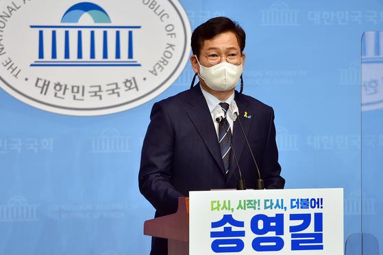 송영길 더불어민주당 의원이 15일 오후 국회 소통관에서 당 대표 출마선언 기자회견을 하고 있다. 오종택 기자
