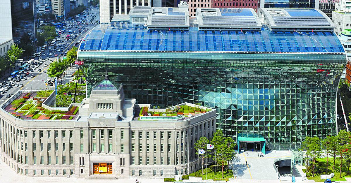 서울시청 청사. 뉴스1