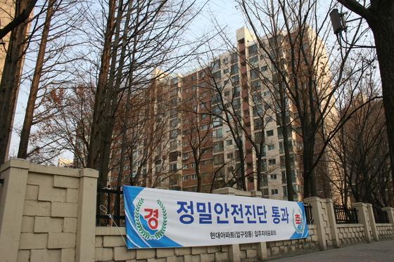 서울 강남권의 주요 아파트가 본격적으로 재건축사업에 나선다. 사진은 최근 정밀안전진단을 통과한 압구정동 현대아파트. 중앙포토