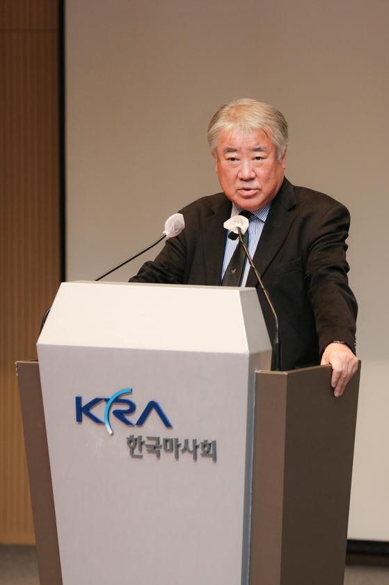 지난달 4일 취임식에서 발언하고 있는 김우남 한국마사회장. 한국마사회