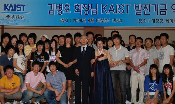 김병호 서전농원 회장과 그의 아내 김삼열 여사가 지난 2009년 KAIST 발전기금 약정식을 진행하면서 KAIST 학생들에게 둘러싸여 있다. [사진 KAIST]