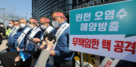 수협중앙회 관계자들이 14일 오후 서울 종로구 일본대사관 앞에서 일본 후쿠시마 원전 오염수 해양 방출을 규탄하는 기자회견을 갖고 성명서를 낭독하고 있다. 뉴스1