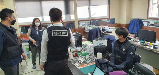 압수수색하는 노동지청 관계자. [사진 부산북부고용노동지청]