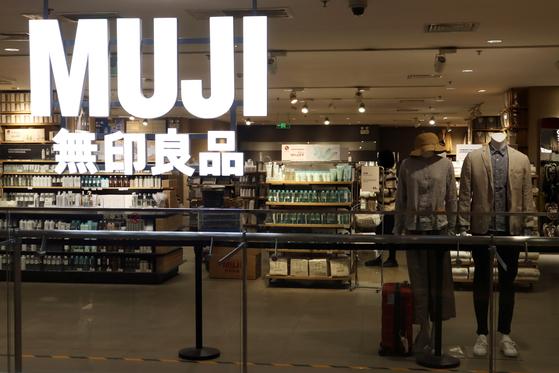 지난달 25일 중국 베이징 한 쇼핑몰에 있는 무인양품 매장의 모습. [로이터=연합뉴스]