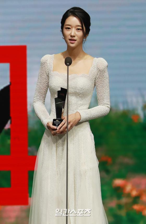 배우 서예지가 28일 오후 온라인으로 중계된 '2020 Asia Artist Awards'에 참석해 수상 소감을 말하고 있다. 〈사진제공=AAA조직위원회〉
