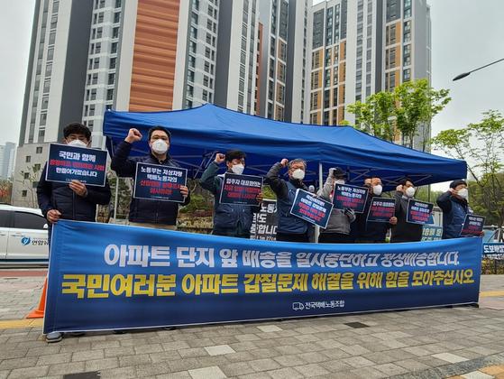 16일 오후 1시 전국택배노동조합이 기자회견을 열었다. 권혜림 기자