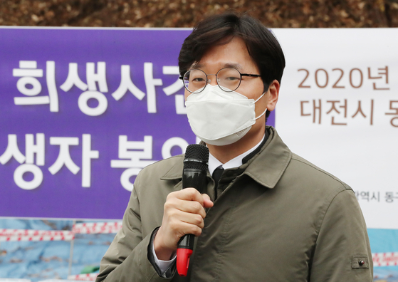 더불어민주당 장철민 의원. 뉴스1