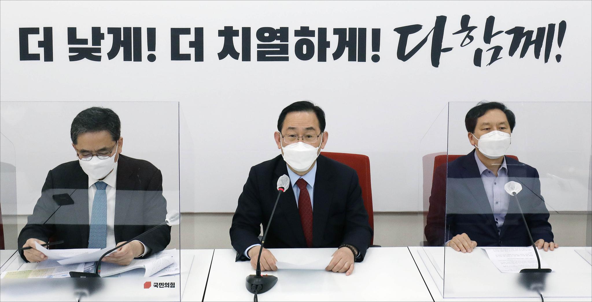 주호영 국민의힘 당대표 권한대행 겸 원내대표. 오종택 기자