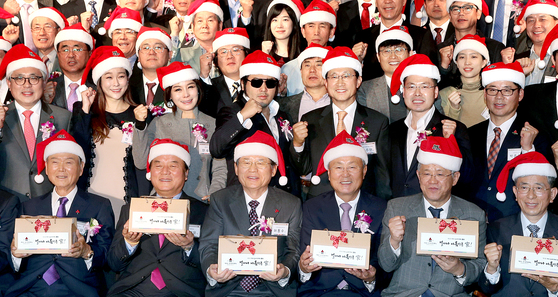 2014년 사랑의열매 사회복지공동모금회가 서울 여의도 63빌딩에서 국내 최초의 1억원 이상 고액기부자 모임인 '아너소사이어티(Honor Society)' 총회를 개최한 모습. [중앙포토]