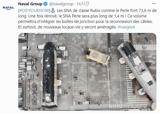 프랑스 서북부에 위치한 체르부르 조선소에서 핵잠수함 페를함이 두 개로 절단된 모습. [트위터 캡처]