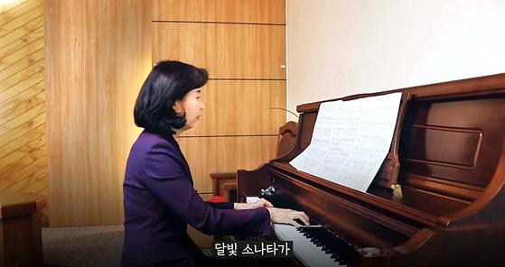 박경미 청와대 신임 대변인이 2019년 올린 영상의 한 장면. 유튜브 캡처