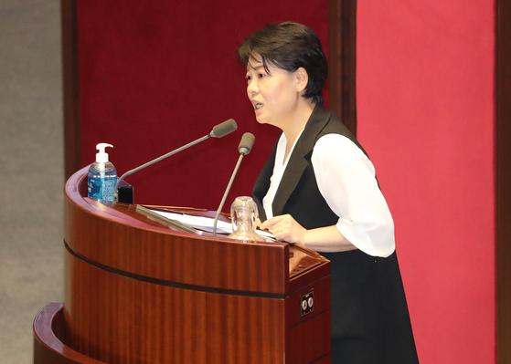 2020년 여당의 부동산 입법 강행을 비판하는 윤희숙 의원. [연합뉴스]