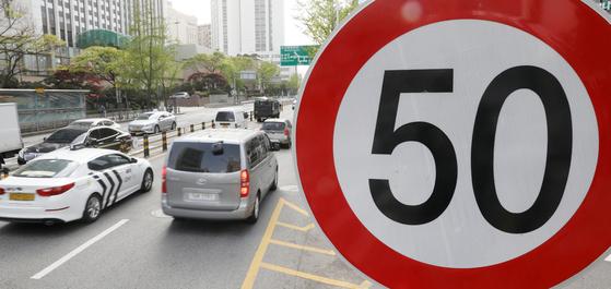 17일부터 고속도로나 자동차전용도로가 아닌 일반 도로에서 시속 50㎞를 초과해 운전을 하다 적발되면 과태료가 부과된다.16일 서울 중구 을지로1가 사거리에 시속 50㎞ 이하 주행을 알리는 속도 제한 표지판이 설치돼 있다. 뉴스1