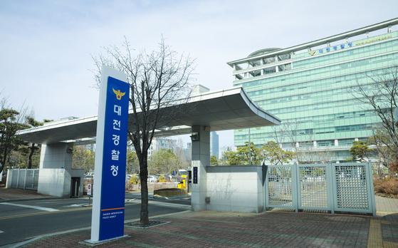 대전경찰청은 최근 대전지역에서 발생한 보이스피싱 범죄 피해자의 절반이 경제활동이 왕성한 40~50대가 절반을 차지한다며 각별한 주의를 당부했다. [사진 대전경찰청]