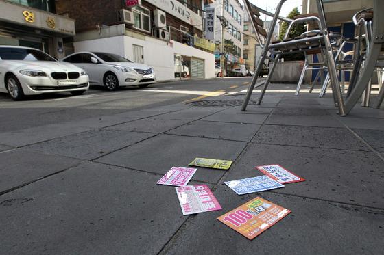 길거리에 뿌려진 불법 대부업체 전단지. 사진 중앙포토