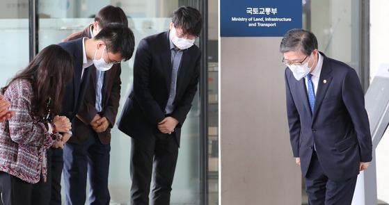 109일 만에 국토부 떠나는 변창흠 장관.  연합뉴스