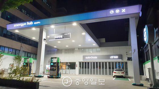 GS칼텍스의 미래형 주유소 '에너지플러스 허브' 2호점이 서울 역삼동에 문을 열었다. 강병철 기자