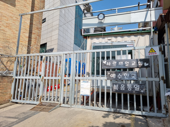 19일 오전 10시 서울 성북구 장위동 사랑제일교회 앞 외부인의 접근을 차단한 철제울타리의 모습. 교인들의 거센 반발로 4차 명도집행이 취소된 이날 교회 관계자들은 상당한 경계심을 드러냈다. 이가람 기자