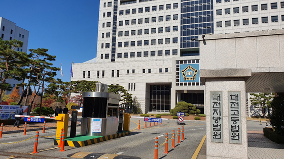 대전지법 형사8단독 차주희 부장팡사는 아동학대 혐의로 기소된 50대 어린이집 원장에게 벌금 700만원을 선고했다. 신진호 기자