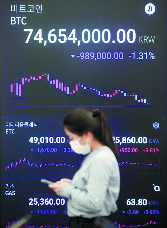9일 오후 서울 강남구 암호화폐 거래소 업비트 라운지에 설치된 전광판에 비트코인 가격이 표시되고 있다. 이날 비트코인 가격은 한때 7,300만원때까지 떨어졌다. 뉴스1