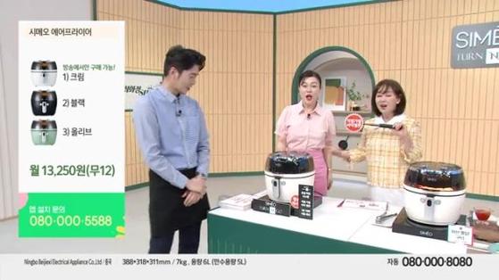 CJ오쇼핑의 R&D 지원금을 활용해 업그레이드 신상품을 개발한 대경아이엔씨의 '시메오 에어프라이어 턴앤고'가 '최화정쇼'를 통해 소개되고 있다. CJ오쇼핑 제공