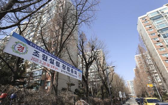 서울 강남구 '압구정 3구역' 현대아파트. 연합뉴스