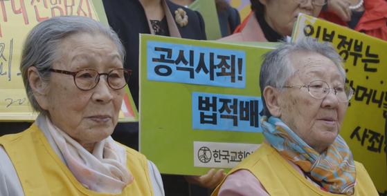 오는 21일 김복동 할머니 등 20명이 일본 정부를 상대로 제기한 손해배상 청구 소송의 선고가 이뤄진다. 지난 1월 배춘희 할머니 소송 선고와 마찬가지로 일본 정부의 배상 책임을 묻는 판결이 나올 경우 한일 간 과거사 갈등은 한 층 격화할 전망이다. 사진은 일본군 위안부 피해자 다큐 '어폴로지'에 담긴 김복동 할머니, 길원옥 할머니의 모습. [사진 영화사 그램]