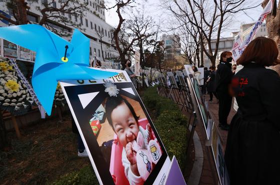 양부모 학대로 숨진 '정인이 사건' 4차 공판이 열린 지난달 17일 오후 서울 양천구 남부지방법원 앞에서 시민들이 손팻말을 들고 양부모에 대한 강력한 처벌을 촉구하고 있다. 뉴스1