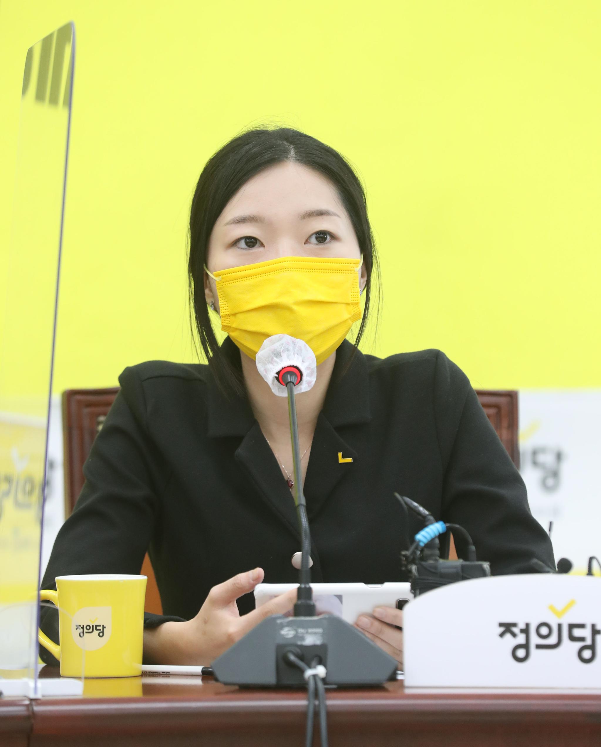 강민진 청년정의당 대표. 중앙포토
