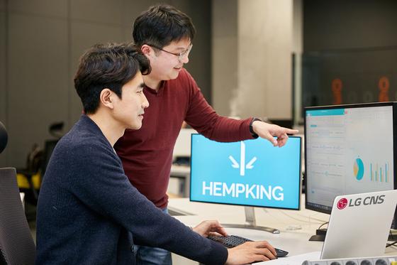 LG CNS 사내벤처 프로그램에서 육성한 햄프킹의 RPA+AI 로봇사원은 5시간 걸리던 통관 작업을 5분 만에 해낸다. [사진 LG CNS]