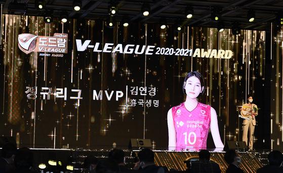 2020-2021 V-리그 정규리그 시상식에서 MVP를 수상한 김연경. [연합뉴스]