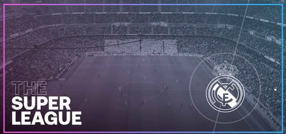 ESL 홈페이지
