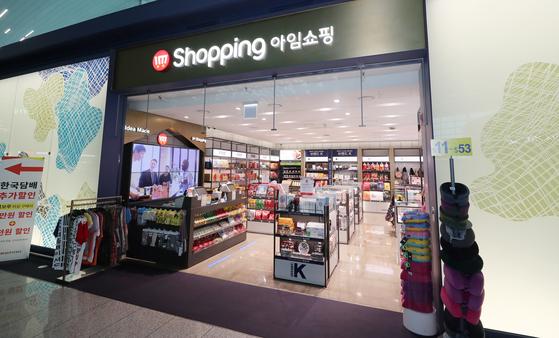인천공항 내 중소기업 제품 전용 판매장 '아임쇼핑' 매장 모습. [사진 인천국제공항공사]