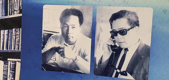 '지리산'의 작가 이병주 탄생 100주년을 맞은 경남 하동 북천면 '이병주 문학관'에 전시된 얼굴 사진들.