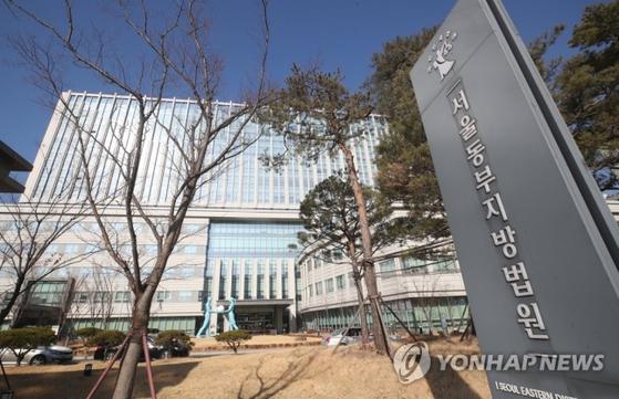 서울동부지법. 연합뉴스