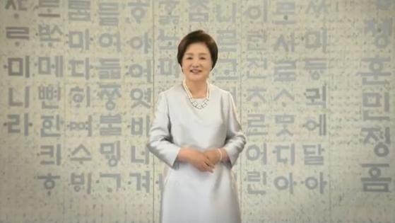 김정숙 여사가 21일 태국으로 파견되는 한국어 교원들에게 영상을 통해 메시지를 보냈다. 영상축사 캡쳐
