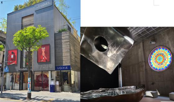 상권이 쇠락했던 서울 신사동 가로수길이 영국 유명 조향사 조 말론이 만든 '조 러브스'(사진 왼쪽), 거대 전시물을 설치한 아더에러의 '아더스페이스 3.0'(오른쪽)등의 입점으로 다시 활기를 찾고 있다. 이소아 기자