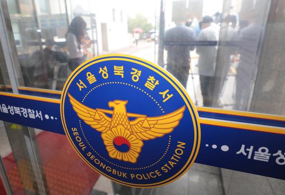 서울 성북경찰. 뉴스1