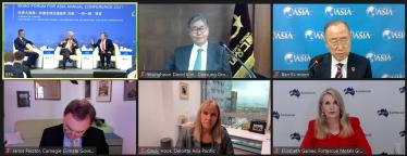 20일 보아오 아시아 포럼 '탄소 중립을 향한 길' 세션에 참석한 발표자들이 온·오프 방식으로 토론하고 있다. [사진=보아오포럼 공식페이지]
