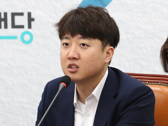 이준석 전 국민의힘 최고위원. 연합뉴스