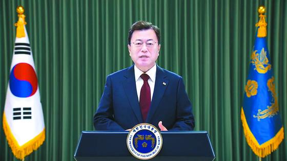 문재인 대통령이 20일 중국에서 열린 보아오포럼 개막식에 영상 메시지를 보냈다. [연합뉴스]