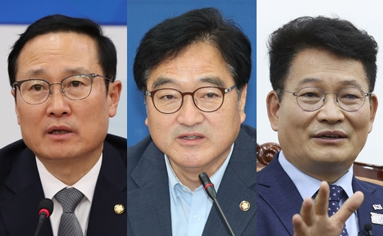 더불어민주당 당 대표 선거에 출마한 홍영표, 우원식, 송영길(왼쪽부터) 의원.