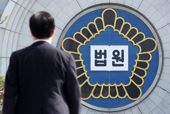 서울 서초구 서울중앙지법. 위 사진은 기사 내용과 관계 없음. [뉴스1]