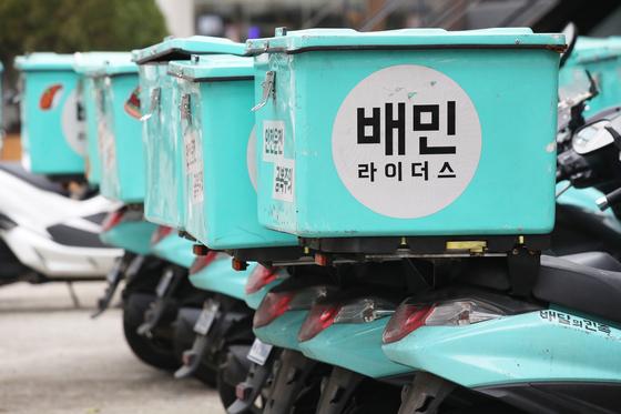 지난해 말 배민라이더스 센터에 배민 배달 기사용 오토바이가 주차돼 있다. 연합뉴스