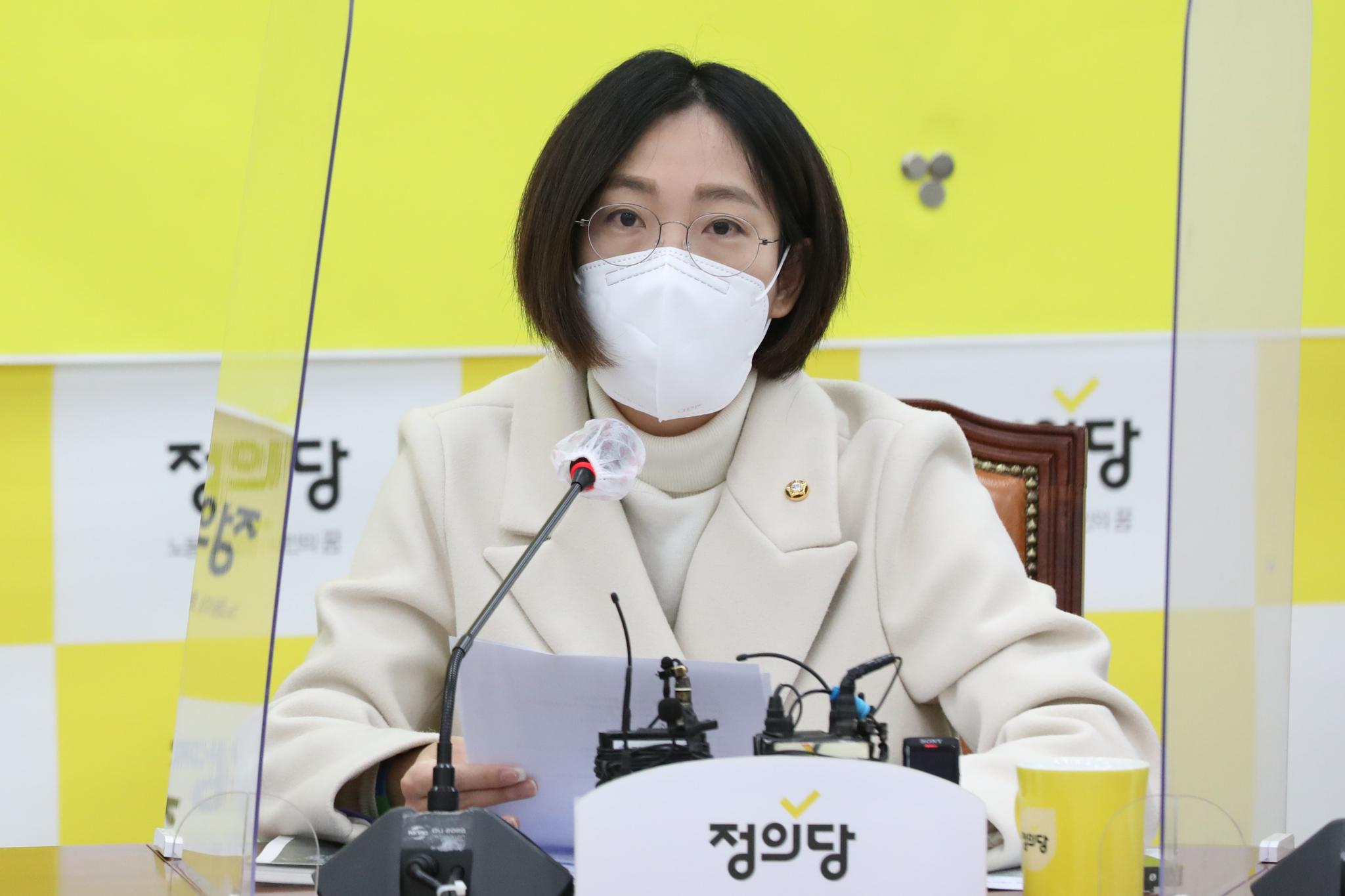 정의당 장혜영 의원. 중앙포토