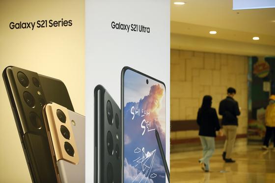 삼성전자가 갤럭시s21 시리즈 판매 호조에 힘입어 1분기 스마트폰 시장 점유율 1위에 올랐다. 사진은 서울 서초구 삼성전자 사옥 딜라이트 룸 앞에 붙어있는 갤럭시 S21 광고. 뉴스1