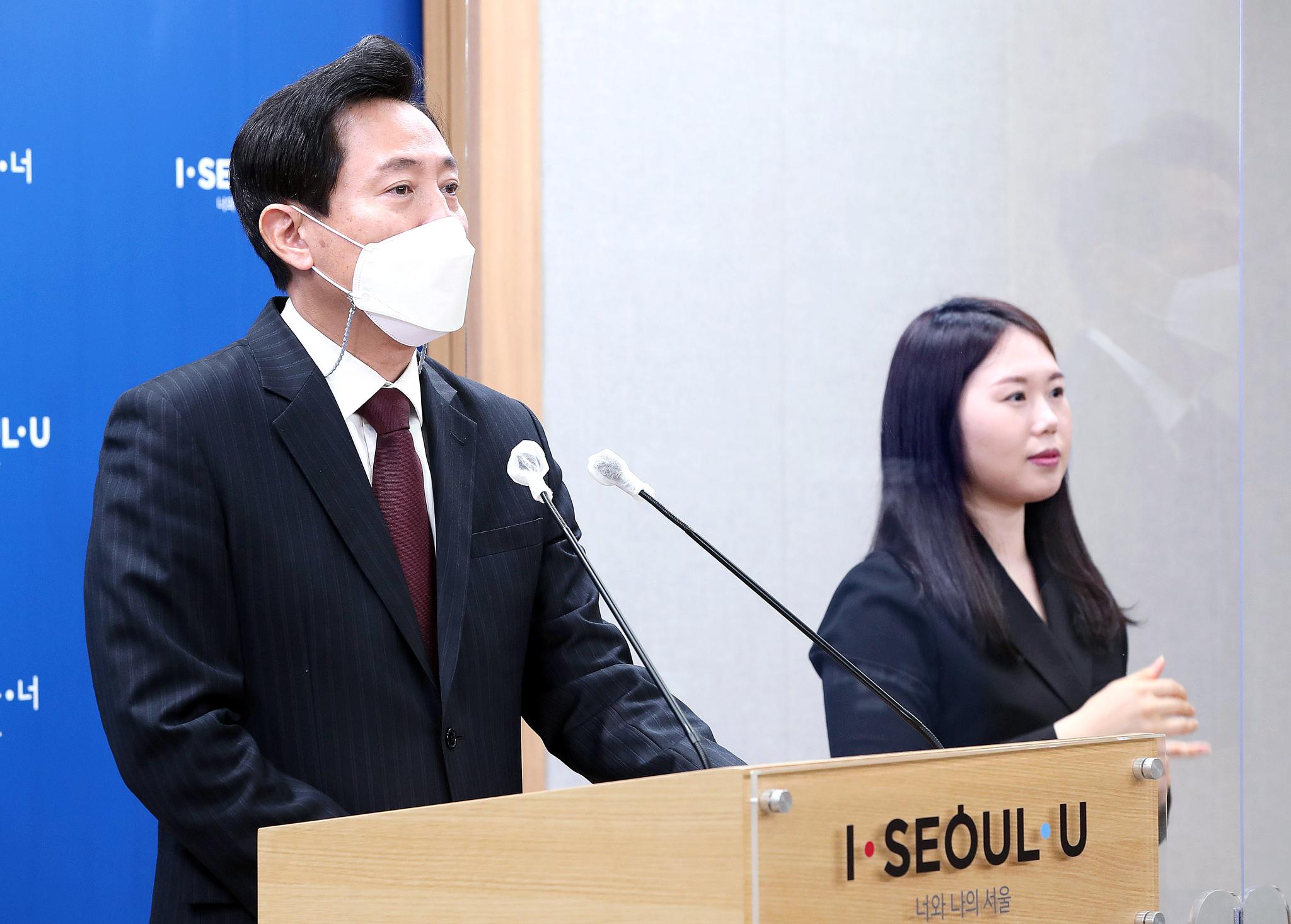 吳 박원순 장례식 책임자 문책···서울시의회 이례적 유감
